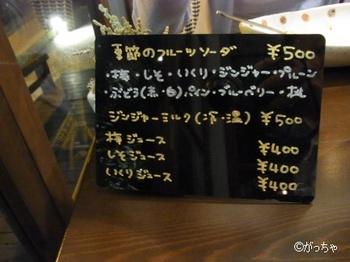kokochicafe004.jpg